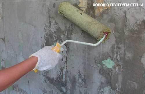 Шпаклевка стен под обои своими руками пошагово