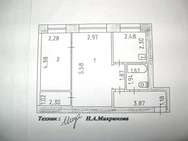 Несущая стена: как определить, толщина, можно ли сносить в панельном доме, хрущевке