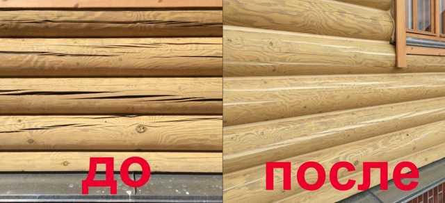 Какой герметик нужен для заделки для швов в деревянном доме