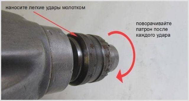 Как снять и поменять патрон с электродрели самостоятельно