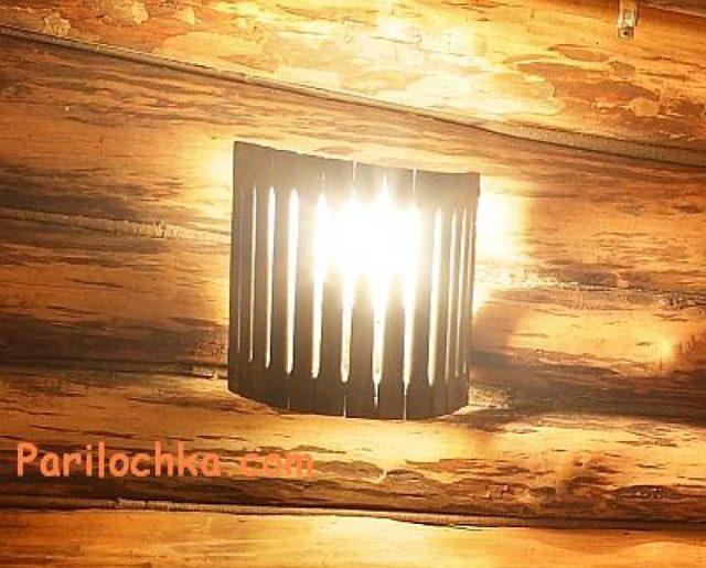 Светильник в баню, парилку своими руками