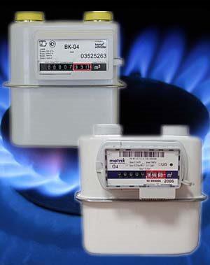 Прибор для экономии газа в частном доме: как снизить расход