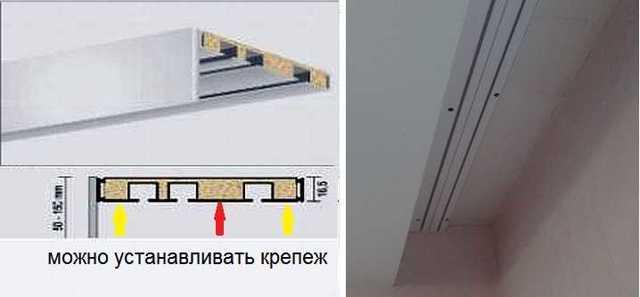 Как повесить карниз – правила монтажа перекладин на стены и потолки