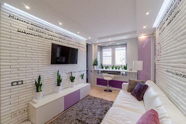 Как обустроить маленькую квартиру-студию: дизайн интерьера и проекты