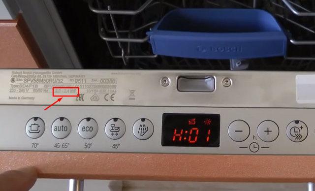 Как установить посудомоечную машину самостоятельно, схема подключения