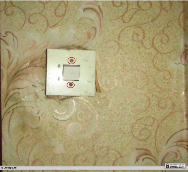 Как снять выключатель со стены?