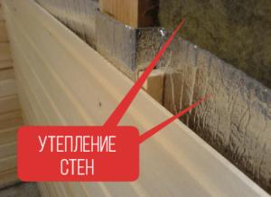 Утепление парилки изнутри – пошаговая инструкция