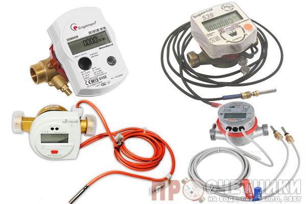 Счетчики отопления для квартиры: как выбрать лучший, как правильно установить устройство