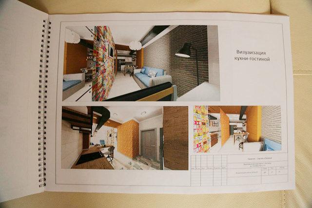Дизайн интерьера квартиры своими руками