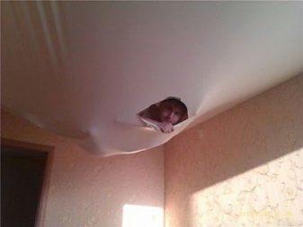 Как и чем заделать дырку в натяжном потолке своими руками?