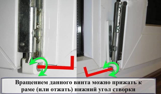 Как подтянуть и отрегулировать пластиковые окна чтобы не дуло?